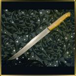 нож 320мм гастрономический