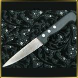 нож 270мм обвалочный