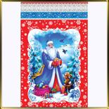 пакет рожд. 250*400мм Дед Мороз (5шт.)