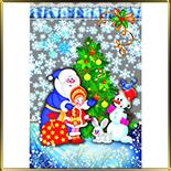 пакет рожд. 200*300мм Дед Мороз + Снегурочка + Снеговик (10шт.)