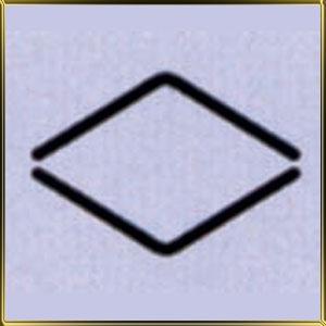 пинцет (щипцы) д/мастики Ромб 15мм н/с