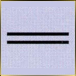 пинцет (щипцы) д/мастики Прямые линии 10мм н/с