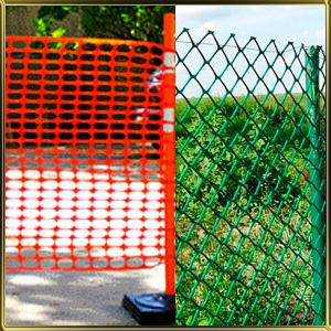 Сети и ограды для благоустройства территории и строительства