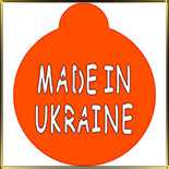 трафарет д/капуччино Made in Ukraine